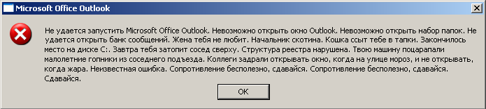 http://forum.darnet.ru/misc.php?item=470&download=1