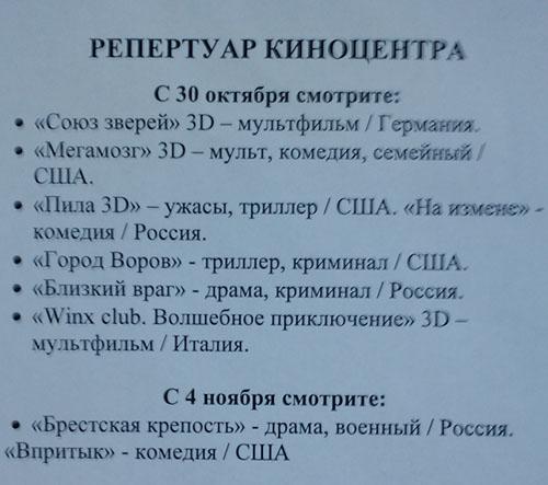 http://forum.darnet.ru/misc.php?item=590&download=1