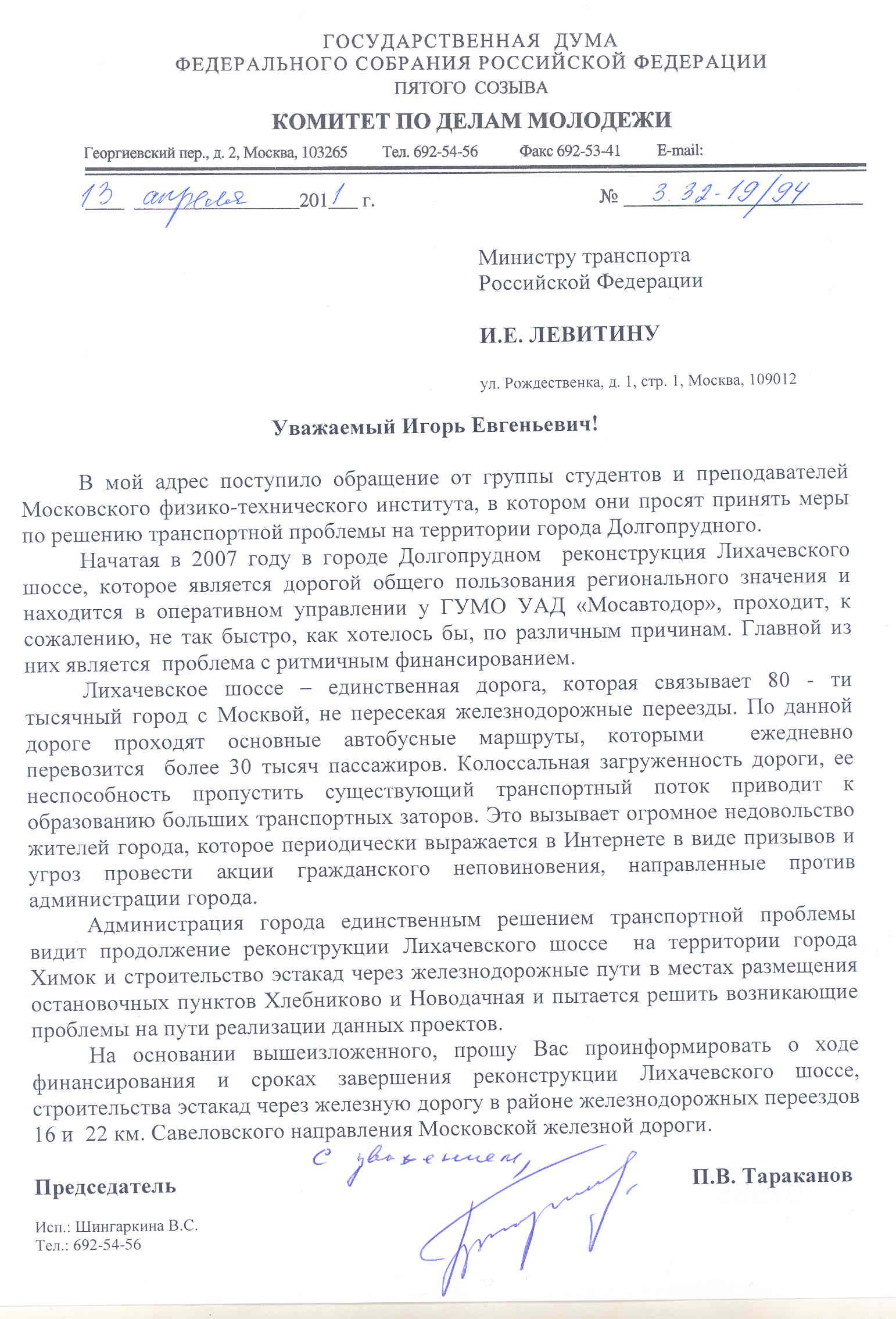 http://forum.darnet.ru/misc.php?item=735&download=1